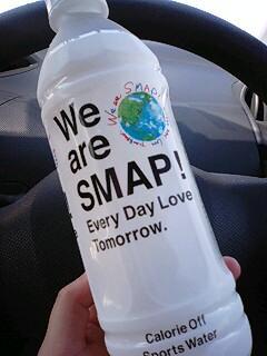 SMAPドリンク買ってみた!2002年の時はデカビタみたいな味の炭酸で飲み