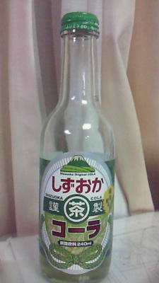 味は普通のコーラだけど緑色