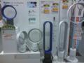 @jokyouju ダイソンの扇風機体感したよ!なんかパーマ屋さんにあるパー