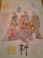 @geonil2 ★KENchan:)kyo mo oshigoto otsukaresama!BIRTHDAY card wo morattayo^^jyozu desho☆☆
