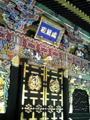 瑞鳳殿なう 墓です