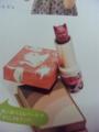 @CHICAUMINO ウミノてんてー、もうご存知だとは思いますが雑誌に載ってた