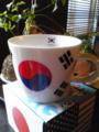 @geonil2 ★Hi!KENchan:-) LOOK!!korean mugcup~it's my BD present^^