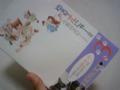 @funikoishikawa ゆるユルにゃー買いましたー♪