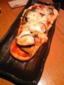 夏野菜ピザ〜!