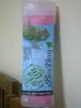 @tvxq_nadiamax ヒヨたん来たよ〜(>_<)一緒かな〜?タオルに蛙の足型がいぱ