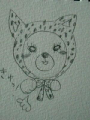 @CHICAUMINO 「ウミ子!女豹になる!」