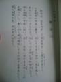 @y_uk_i_ これもー。2ページ暗記して先輩の前でテスト。むり!