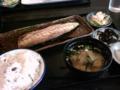 横須賀、茶屋本店のサバ塩。五穀米とかいろいろ選べ て最高にウマい
