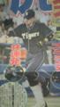 阪神のユニフォームがかっこいい。ブラックタイガー。
