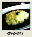 鎌倉で食べたオムカレー。写真を送れるかためしちう。