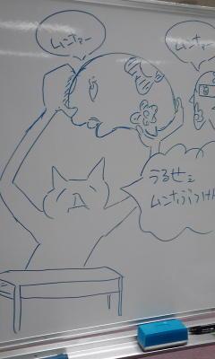 学校で描いた。ムンナァー