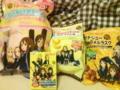 弟の部屋にあったけいおんお菓子\(^o^)/きゃわいいぃいいい\(^o^) /