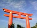 一足先に週末突入して、京都なう。いい天気!