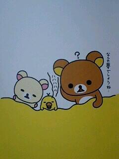 @Romeo2123 ohayo〜〜('-^*)kyono asawa shining☆star nosungmo part de okitayo♪♪asakara hap