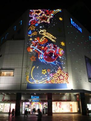 街はもうクリスマスだね v(^O^)/