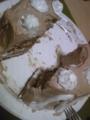 父ちゃん手作りチョコケーキ。マヂうめぇ。