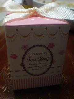 嫁が誕生日プレゼントとして紅茶をくれました!(私の誕生日は8月だけ