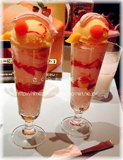 パセラ田中さんのアイス