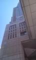 都庁ナー--------------ウwwwwwwwwwwwwwww
