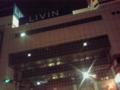錦糸町リビンに来たが、休みかと思って一瞬焦った。節電し過ぎ!