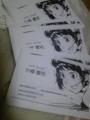 名刺作った。コピー用紙だけど