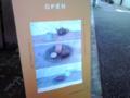 CONTEXT-S『お菓子と器展』覗いてお菓子買った。オレンジシナモンシフォ