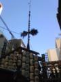 祇園祭宵山なう。そろそれホコ天なって人が溢れてくるぞ!ざわ…っ
