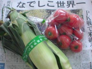 縁日広場で野菜も売ってたvむきむきするよ!(^O^)