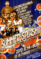 [RT希望]今年のお盆は中洲でパーティー!8/14 [SUMMER SPLASH]@B-THREE /出演:CHOMORANMA,SPR