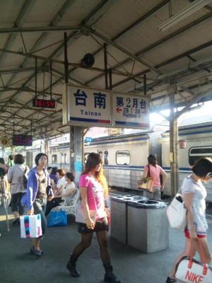無事、台南に到着。心配していた天気も問題なし。 #taiwan #tainan