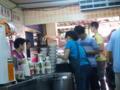 台風が近づいてますが意外と天気が良い台南。朝から外食を楽しんでい