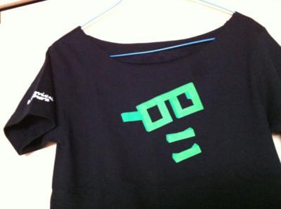 フジで買ったTシャツ、キッズサイズは首周りがキツイからカ ット!