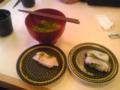 給料日なので会社のメンバーで豪華にお寿司祭りしてみる///