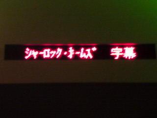 『シャーロック・ホームズ』面白かったー! #movie #cinema #映画