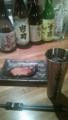 @ohmuraya さん、本日焼き鳥はお休みですが、鰤の照り焼きと山崎10年ハイ