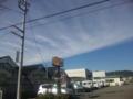 地震雲? 静岡県富士市から西の空です。御前崎方 面から富士山方面ま