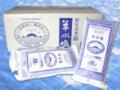 【135人が購入しました!】『羊水塩(500g×20袋)』各種ミネラルや海洋