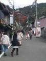 京都東山。観光客でいっぱい