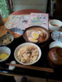 祐天寺もちの花さんで、昼ごはん。おでん定食。何だか豪華に見えるで