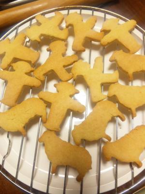 #Cookie  #食