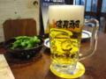本日の、おビール。いつもの焼鳥屋チェーンで、一人で飲み放題♪(笑)