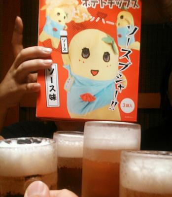 二軒目は、東京駅八重洲のやきとり○金、30分313円セルフドリンク飲み
