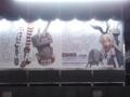 東京駅にもぜかましがいた #艦これ