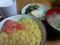 漬け物、漬け物、いか明太、牛乳、みそ汁、卵かけご飯。ご馳走様〜(^o