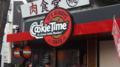 原宿にニュージーランドから、オーガニッククッキ ーのお店が初上陸