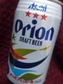 ずっと飲みたかったオリオンビール買ってみた!オリオンと言えばタイ