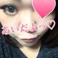 みなさま\(^o^)/