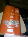 近鉄に乗って名古屋帰ります!道頓堀で買ったかにとふぐの寿司食べる