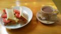 #lunch #taketoyo